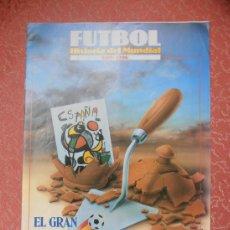 Coleccionismo deportivo: FUTBOL HISTORIA DEL MUNDIAL- SUPLEMENTO SEMANAL - FASCICULOS COLECCIONABLES Nº 6. Lote 37045886