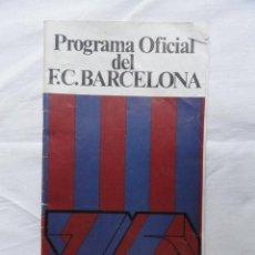 Coleccionismo deportivo: PROGRAMA OFICIAL F. C. BARCELONA - SPORTING DE GIJON. 16- FEBRERO -1975.. Lote 37372801