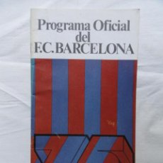 Coleccionismo deportivo: PROGRAMA OFICIAL F. C. BARCELONA - REAL BETIS. 19 - ABRIL -1975.. Lote 37372904