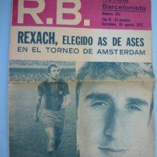 Coleccionismo deportivo: REVISTA BARCELONISTA 542 AGOSTO 1975. Lote 37594047