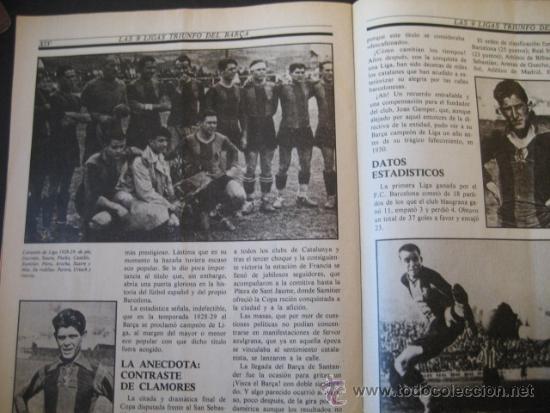 Coleccionismo deportivo: El Correo Catalan 25 de Julio de 1982. Las 9 Ligas del Futbol F.C. BARCELONA. BARÇA - Foto 2 - 37660569