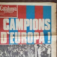 Coleccionismo deportivo: CATALUNYA EXPRESS CAMPIONS D'EUROPA FUTBOL CLUB F.C BARCELONA FC BARÇA CF 1979 BASILEA TARRADELLAS . Lote 37754043