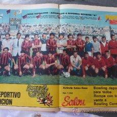 Coleccionismo deportivo: POSTER CONMEMORATIVO AL C.F.REUS DEPORTIVO EN SU ASCENSO A 2ªB-81/82. Lote 38048919
