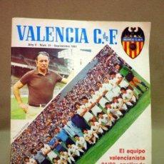 Coleccionismo deportivo: REVISTA DE FUTBOL, VALENCIA CF, Nº 51, SEPTIEMBRE DE 1981, BOHEMIANS DE PRAGA. Lote 38202475