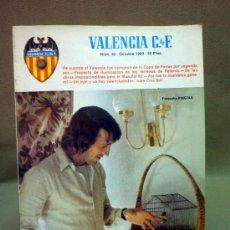 Coleccionismo deportivo: REVISTA DE FUTBOL, VALENCIA CF, Nº 40, OCTUBRE DE 1980, OBRAS PARA EL MUNDIAL 82. Lote 38203151