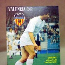 Coleccionismo deportivo: REVISTA DE FUTBOL, VALENCIA CF, Nº 32, SEPTIEMBRE DE 1979, AQUEL VALENCIA DE HACE 30 AÑOS. Lote 38203288