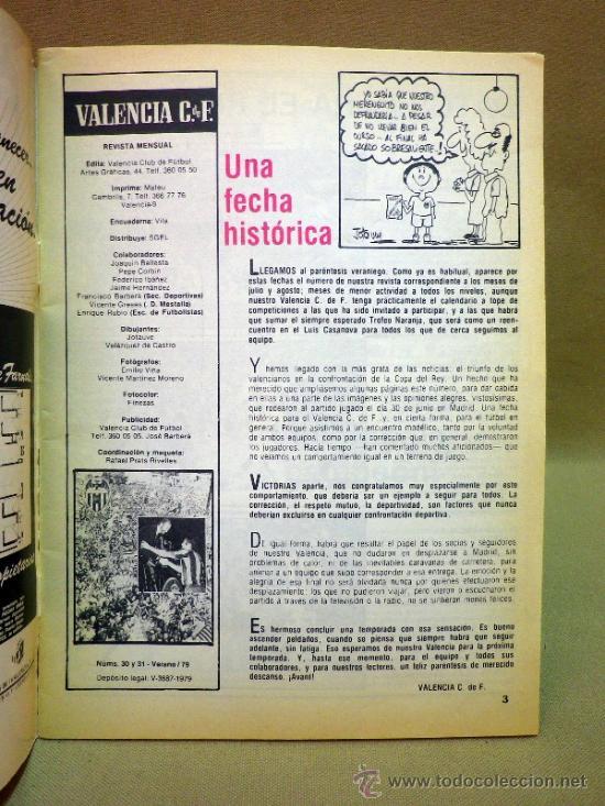Coleccionismo deportivo: REVISTA DE FUTBOL, VALENCIA CF, Nº 30 Y 31, VERANO DE 1979, CAMPEON DE LA COPA DEL REY - Foto 2 - 38206467