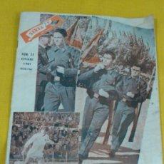 Coleccionismo deportivo: REVISTA SERVA - VIDA DEPORTIVA SEVILLISTA Nº 37 - NOVIEMBRE 1961 - SEVILLA FC. Lote 38592112