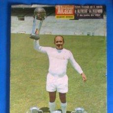 Coleccionismo deportivo: DOCUMENTO DEPORTIVO - EL ALCAZAR. Lote 39917080