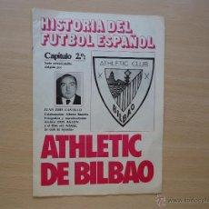 Coleccionismo deportivo: SUPLEMENTO ATH BILBAO - HISTORIA DEL FÚTBOL ESPAÑOL - REVISTA DON BALON Nº 2. Lote 39919415