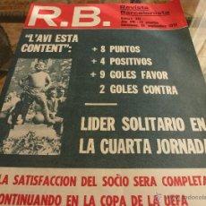 Coleccionismo deportivo: R.B.-REV.BARCELONISTA Nº: 391(26-9-72)-OPORTO 3 BARÇA 1 Y BETIS 0 BARÇA 2-FOTOS. Lote 54371604