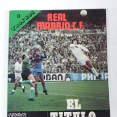 Coleccionismo deportivo: ANTIGUO LIBRO EL TITULO PASO A PASO, POR ELOY S. CASTAÑARES - PROLOGO MILJANIC - CON DEDICATORIA Y F. Lote 38282774