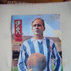 Coleccionismo deportivo: RCD ESPAÑOL. DI STEFANO. DICEN.... Lote 40539597
