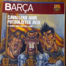 Coleccionismo deportivo: COLECCIONISTA BARÇA - REVISTA OFICIAL FC BARCELONA - LA VEU DEL CLUB - NUM. 13 FEBRERO 2005. Lote 40598062