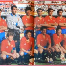 Coleccionismo deportivo: SUPLEMENTO Nº 8 HISTORIA DEL MUNDIAL FUTBOL 1930-1990 FASCICULO ITALIA 90 POSTER SELECCION ESPAÑOLA. Lote 40693897