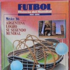 Coleccionismo deportivo: SUPLEMENTO Nº 7 HISTORIA DEL MUNDIAL FUTBOL 1930-1990 FASCICULO ITALIA 90 POSTER SELECCION ARGENTINA. Lote 40693909