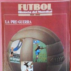 Coleccionismo deportivo: SUPLEMENTO Nº 2 HISTORIA DEL MUNDIAL FUTBOL 1930-1990 FASCICULO ITALIA 90 POSTER SELECCION BRASIL. Lote 40693948