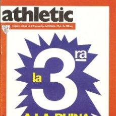 Coleccionismo deportivo: REVISTA ATHLETIC Nº 94, ÓRGANO OFICIAL DEL ATHLETIC CLUB BILBAO, DE 1977, . Lote 40740181