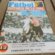 Coleccionismo deportivo: FUTBOL LA HISTORIA DE LA COPA NICOLAS Y ENRIQUE FUENTES FASCICULO Nº 12 CESAR. Lote 40989734