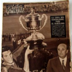 Coleccionismo deportivo: DIARIO VIDA DEPORTIVA 17 JUNIO 1957 FINAL COPA BARCELONA 1 ESPAÑOL 0 BARÇA . Lote 41000161
