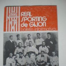 Coleccionismo deportivo: REAL SPORTING DE GIJÓN - R.C. RACING DE SANTANDER - REVISTA OFICIAL BOLETÍN INFORMATIVO - SEPT. 1975. Lote 41010001