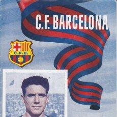 Coleccionismo deportivo: REVISTA CLUB DE FUTBOL BARCELONA - BARÇA - Nº 23 OCTUBRE 1954 . Lote 41050230