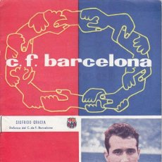 Coleccionismo deportivo: REVISTA CLUB DE FUTBOL BARCELONA - BARÇA - SIFRIDO GRACIA - Nº 110 NOVIEMBRE 1958. Lote 41049924