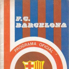 Coleccionismo deportivo: REVISTA CLUB DE FUTBOL BARCELONA- BARÇA - PROGRAMA OFICIAL SPORTING GIJON F.C.BARCELONA LIGA 1975-76. Lote 41050412