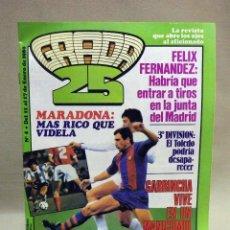 Coleccionismo deportivo: REVISTA DE FUTBOL, GRADA 25, Nº 4, ENERO 1980, MARADONA, KRANKL. Lote 41375420