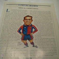 Coleccionismo deportivo: BARÇA - PÁGINA DEL MAGAZINE DE LA VANGUARDIA - TIPOS DE INTERÉS - SERGI BARJUAN. Lote 41425800