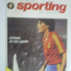 Coleccionismo deportivo: REVISTA OFICIAL REAL SPORTING DE GIJÓN - Nº 40 - OCTUBRE 1983. Lote 45330304