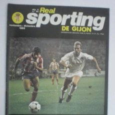 Coleccionismo deportivo: REVISTA OFICIAL REAL SPORTING DE GIJÓN - Nº 54 - NOVIEMBRE/DICIEMBRE 1985. Lote 45330309