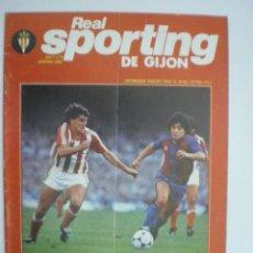 Coleccionismo deportivo: REVISTA OFICIAL REAL SPORTING DE GIJÓN - Nº 31 - NOVIEMBRE 1982. Lote 45330320