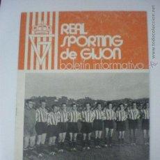 Coleccionismo deportivo: REAL SPORTING DE GIJÓN - REAL BETIS BALOMPIÉ - REVISTA OFICIAL BOLETÍN INFORMATIVO - MAYO 1975. Lote 41813545