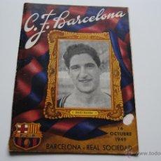 Coleccionismo deportivo: BOLETIN OFICIAL C.F.BARCELONA 1949 SAGI BARBA. Lote 42000918