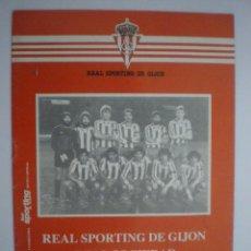 Coleccionismo deportivo: REAL SPORTING DE GIJÓN-REAL SOCIEDAD DE FÚTBOL-REVISTA OF. REAL SPORTING DE GIJÓN-Nº 112-31/01/1982. Lote 42052505