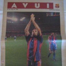 Coleccionismo deportivo: DIARI AVUI ESPECIAL BARÇA FC BARCELONA - 27/05/1995 - ENTREGADO EN EL CAMP NOU. Lote 99225672