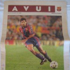 Coleccionismo deportivo: DIARI AVUI ESPECIAL BARÇA FC BARCELONA - 23/09/1995 - ENTREGADO EN EL CAMP NOU. Lote 99225606