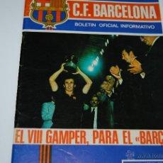 Coleccionismo deportivo: BOLETIN OFICIAL INFORMATIVO C.F. BARCELONA 1973 Nº 31. Lote 42568577