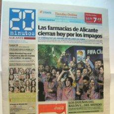 Coleccionismo deportivo: FÚTBOL EL BARCELONA CAMPEÓN DEL MUNDO EN JAPÓN DICIEMBRE 2011 ,PORTADA Y UNA HOJA DEL INTERIOR-. Lote 42703257