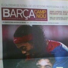 Coleccionismo deportivo: PROGRAMA BARCELONA - BAYERN DE MUNICH 2006 (41 TROFEO JOAN GAMPER) RESULTADO 4-0. Lote 265399979