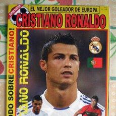 Coleccionismo deportivo: MEGA PÓSTER DESPLEGABLE CRISTIANO RONALDO, EL MEJOR GOLEADOR DE EUROPA (NUEVO). Lote 43494985