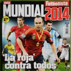 Coleccionismo deportivo: EXTRA GUIA MUNDIAL BRASIL 2014 - ESPECIAL REVISTA FUTBOLISTA COPA DEL MUNDO SELECCION ESPAÑOLA 14. Lote 43580081