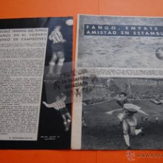 Coleccionismo deportivo: ARTICULO -1958- COPA DE EUROPA REAL MADRID BESIKTAS ADELANTE CRONICA - 18PAG.. Lote 44457713