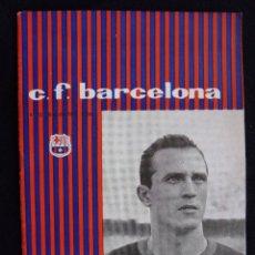 Coleccionismo deportivo: PROGRAMA DEL FUTBOL CLUB FC BARCELONA F.C BARÇA CF FECHA 1 OCTUBRE 1959 JUGADOR RODRI. Lote 44711574
