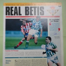 Collectionnisme sportif: HISTORIA DE LOS CLUBES DE PRIMERA DIVISIÓN. Nº 5. REAL BETIS. Lote 44772663