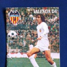 Coleccionismo deportivo: REVISTA OFICIAL VALENCIA CF. JUNIO 1979. PORTADA ARIAS. ENTREVISTA TENDILLO. Lote 44805301