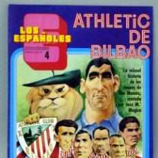 Coleccionismo deportivo: LOS ESPAÑOLES Nº 4 COLECCIONABLE FASCÍCULO ATHLETIC DE BILBAO 1972 HISTORIA CLUB FÚTBOL. Lote 210210733