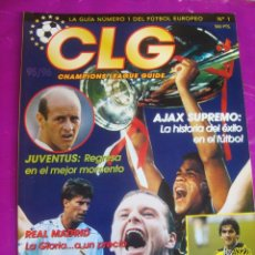 Coleccionismo deportivo: CHAMPIONS 1996- REAL MADRID/DORMUND/BLACKBURN ROVERS / AJAX / JUVENTUS / SIN USAR CLG Nº 1. Lote 45003873