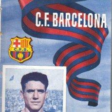 Coleccionismo deportivo: REVISTA DE CLUB DE FUTBOL BARCELONA - Nº 26 DE 27-11-1954 . Lote 45834041